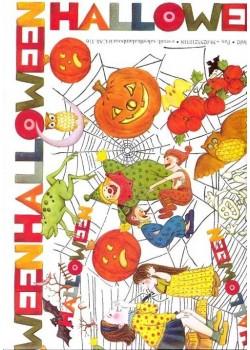 Halloween (45x65)
