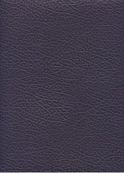 "Simili cuir Skivertex ""Chevreau"" violet"