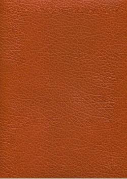 "Simili cuir Skivertex ""Chevreau"" orange"