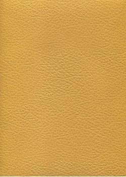 """Simili cuir Skivertex """"Chevreau"""" jaune"""