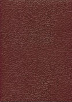 """Simili cuir Skivertex """"Chevreau"""" rouge foncé"""