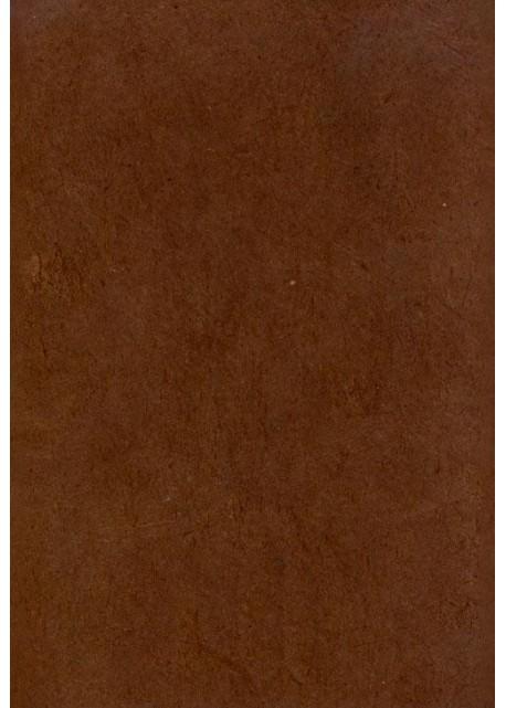 Papier lokta expresso (50x75)