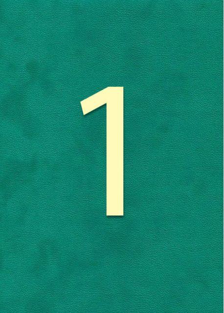 """Chiffre""""1"""" classique (H:2cm L:1.6cm)"""