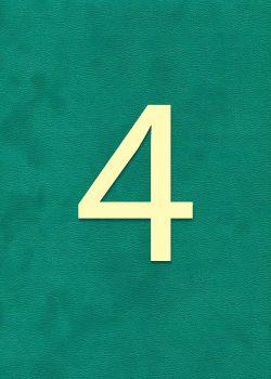 """Chiffre""""4"""" classique (H:2cm L:1.6cm)"""