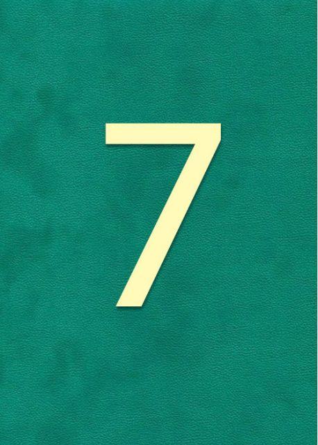 """Lettre """"7"""" classique (H:2cm L:1.5cm)"""