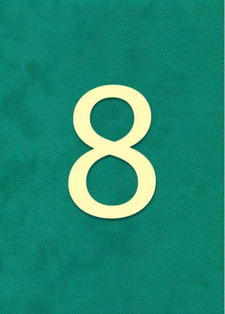 """Lettre """"8"""" classique (H:2cm L:1cm)"""