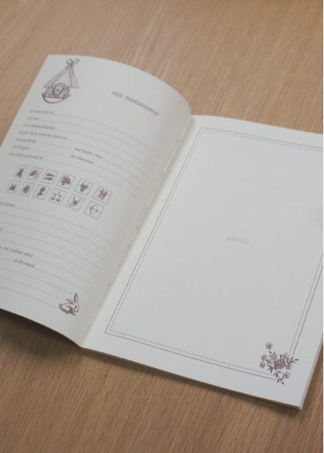Cahier de naissance 17x24cm (16 pages)