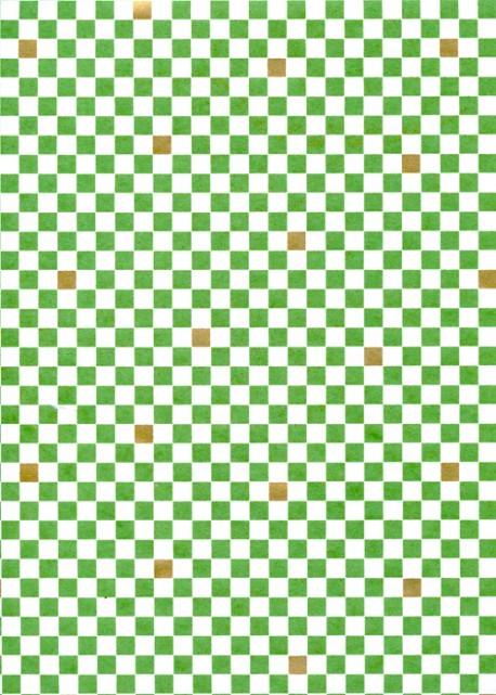 Véritable Yuzen (52x65.5) N°62 vert
