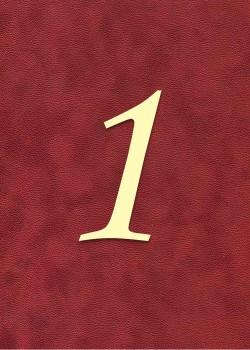 """Chiffre """"1"""" romantique (H:3.8cm L:2.2cm)"""