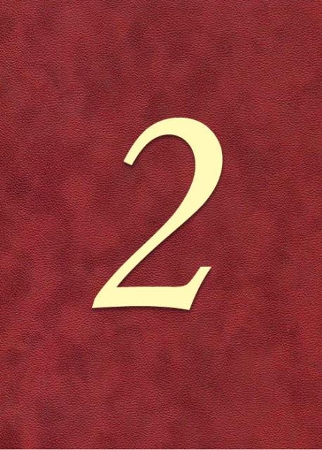 """Chiffre """"2"""" romantique (H:3.8cm L:2.8cm)"""