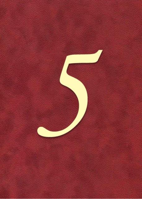 """Chiffre """"5"""" romantique (H:3.8cm L:2.8cm)"""