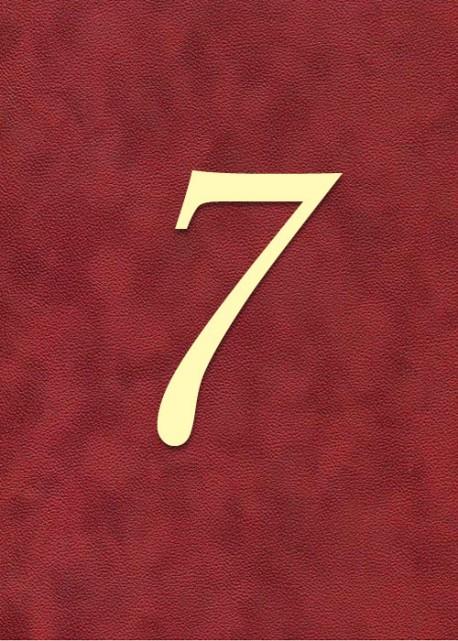 """Chiffre """"7"""" romantique (H:3.8cm L:2.5cm)"""