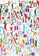 L'alphabet coloré (50x70)