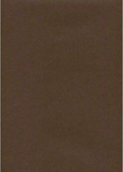 """Effalin """"grain toilé"""" marron foncé (70x100)"""