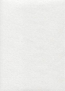 "Simili cuir Skivertex ""Autruche"" blanc nacré"