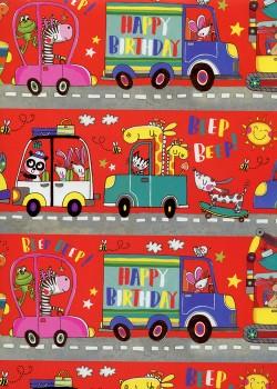 Le trafic routier des animaux (50x70)