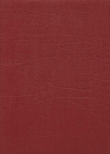 """Papier imitation cuir """"chevreau"""" rouge (50X65)"""