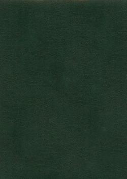 """Simili cuir """"effet craquelé"""" vert foncé (70x106)"""