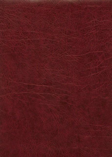 "Papier imitation cuir ""chevreau"" brun (50X65)"