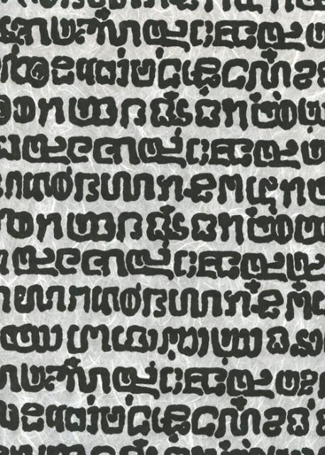 Papier japon fibre blanc motifs noirs (50x70)