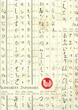 L'alphabet japonais (70x100)