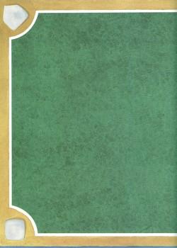 "Papier scrapbooking ""fantaisie"" 70013 (30x30)"